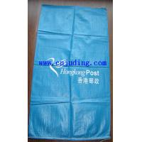Quality pp woven bag plant, pe laminated sack, plastic woven bag for flour packing for sale