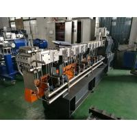 Quality High Capacity Plastic Extruder Machine Warranty One Year,long term supply spare parts for sale