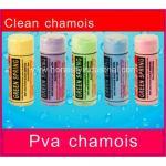 Quality Pva chamois for sale