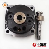 Quality fuel pump head gasket 1 468 336 608 with 6/12R For MAN/Diesel engine car for sale