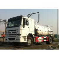 China Factory sale best price HOWO 290hp 8m3 sewage suction truck, hot sale cheaper HOWO 4*2 8,000Liters sludge tank truck on sale