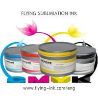 Sublimation transfer printing ink for fabric (FLYING FO-GR Sublimation ink)