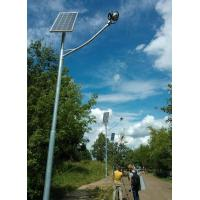 Quality Solar LED street lights for sale