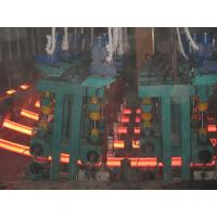 Buy cheap One - strand Metallurgy machine CCM steel Continuous Casting Machine / equipment from wholesalers