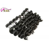 Quality 18 Inch Loose Wave Brazilian Virgin Human Hair Weft Natural Black Full End for sale
