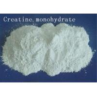 China Odorless Creatine Monohydrate Powder 6020 87 7 Sports Nutrition Anhydrous on sale
