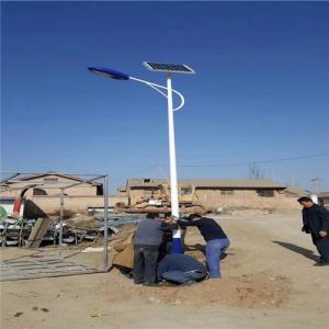 China Factory direct sale wholesale price 60w led solar street light Solar Powered Street Lights on sale