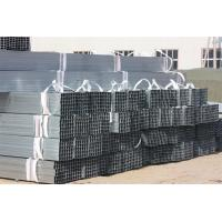 Quality pre galvanized rectangular carbon tubes from HEBEI BORUN for sale