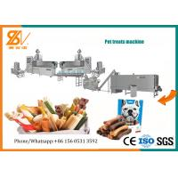 Quality DLG150 Pet Treat Machine Electric Stainless Steel Schneider Electric Device for sale