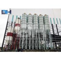 Quality Durable Cement Silo For Concrete Mixing Plant Custom Service Acceptable for sale
