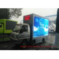 Quality Mini Digital Advertising LED Billboard Truck With HD LED Display Screen for sale