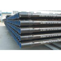 Buy cheap Drill pipe/ API spec 5D/Heavy Weight Drill Pipe from wholesalers