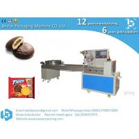 China The packaging machine automatically cuts chocolate chip butter cookies on sale