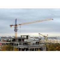 Quality Light Stable 12 Ton 60m Construction Tower Crane XCMG XGT160A for sale