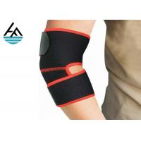 Quality Adjustable Comfortable Neoprene Elbow Sleeve 5mm 7mm For Pain Relief for sale