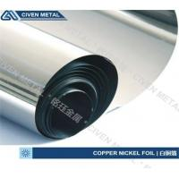 Quality Rolled Double Sides Nickel Plated Copper Foil With Strong Passivation Ability for sale