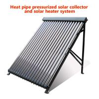 Quality Economic Heat Pipe Solar Water Heater High Efficiency Collector Vacuum Tubes for sale