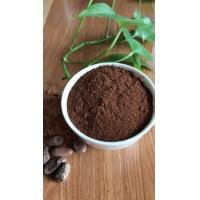 Dark Natural Cocoa Powder PH Value 5.0-5.8 Not Affect The Central Nervous System