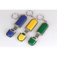 Quality Password Protection Leather USB Flash drive With Custom LOGO for sale