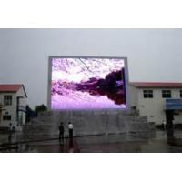 China Pl6mm Outdoor Smd Led Display Advertising Billboards With Full Color Screen on sale