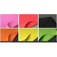 Buy cheap High quality SBR Neoprene with available colors and hardness from wholesalers