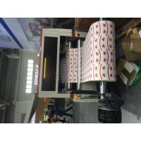 Quality Roll Die Cutting Machine Automatic Die Cutting