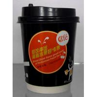 China Slipproof Double Wall Disposable Paper Cups With Corrugated Paper Outside on sale
