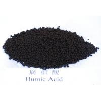 Quality ZINC SULPHATE HEPTAHYDRATE 21%/Organic Fertilizer for sale