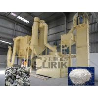 Quality New Type/HGM125 Ultrafine Grinder Mill for sale