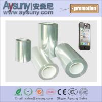 China Extra-transparent Self-adhesive removable PET protective film roll screen protector on sale