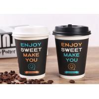 Quality Black Biodegradable Insulated Coffee Cups Disposable With Lids Eco Friendly for sale
