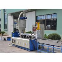 Quality Low Noise Plastic Recycling Equipment Power Saving Soft Material 90-110 Kw for sale