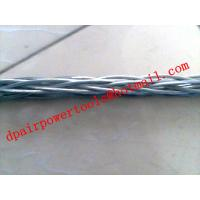 China braided wire rope,Wire rope on sale