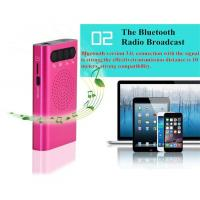 Buy cheap Power bank 5200mah metal power charger Bluetooth speaker power charger from wholesalers