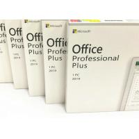 China Office Online Microsoft Office 2019 Key Code Professional Plus DVD Retail Box on sale