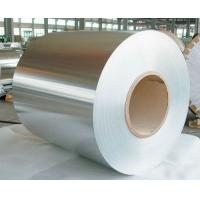 SUS201 cold rolled stainless steel coil with 1.0-3.0mm thickness for decorative tube