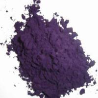 Quality 200% Disperse Orange 30 Violet HL-B For Arylic Fabric Full Strength High Purity for sale