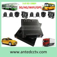 China 4G/3G 8 Channel SSD Hard drive Mobile DVR for Vehicles Coach Buses CCTV surveillance on sale