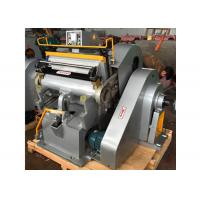 Quality Industrial Paper Sheet Professional Die Cutting Machine MY Series CE Strandard for sale