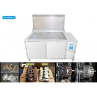 Power Adjustable Automotive Ultrasonic Cleaner With 2 Separate Generators 360L