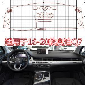 Quality Audi car super non slip dash pad Dashboard Sticky Mat / dashmats for sale