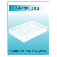 Quality Plastic Chicken Hatching Trays for sale Plastic Egg Hatching Trays for sale
