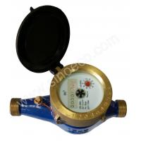 Multi Jet Dry Dial Dry type Brass Water Meter with External Adjustment