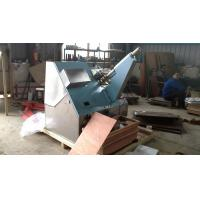 Quality Air Compressor Cake Tray Forming Machine / Industrial Cake Box Making Machine for sale