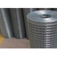 Quality Industrial Welded Steel Wire Fencing High Strength 15m 30m Roll Length for sale