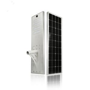 Quality PIR 80W 100W 120W Integrated LED Street Light SAA Aluminum for sale