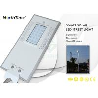 Quality Intelligent Integrated All In One Solar Street Light 18W With Aluminum Heat Sink for sale