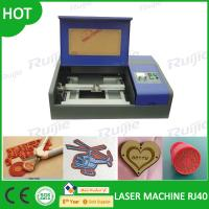 China Best Laser Engraver Cutter RJ40 on sale