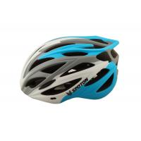 Buy cheap 27 Vents Custom Innovative In Mold Sport Bike Helmet With Visors from wholesalers