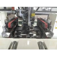 Quality Double Piece Carton Stitching Machine 30 - 120mm Nail Distance Convenient Opearation for sale
